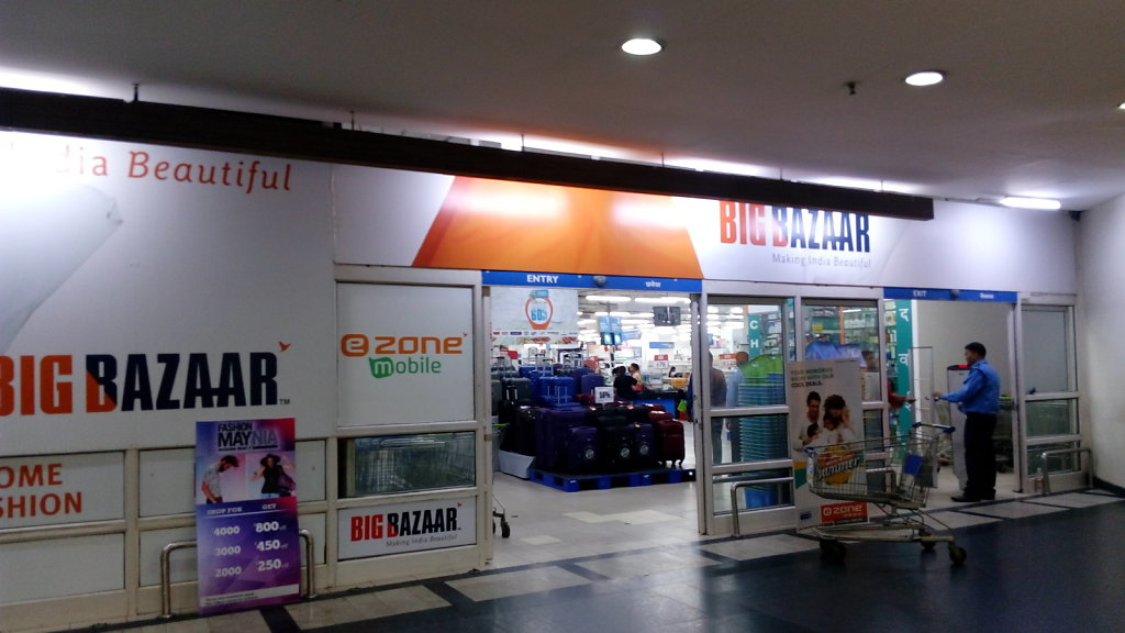Big-Bazaar-by-mukul-2.jpg