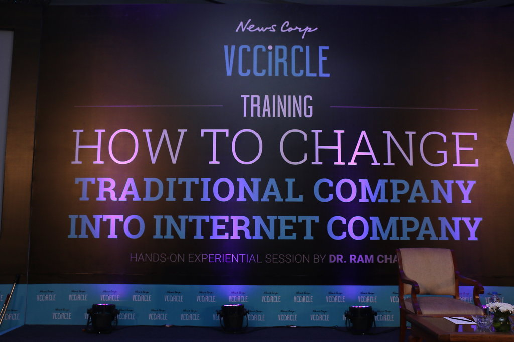 Ramcharan Session_VCCircle Event