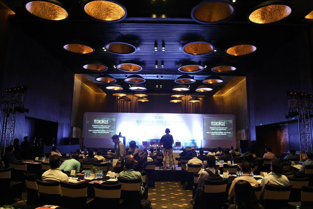 News Corp VCCircle Mobile Forum 2016